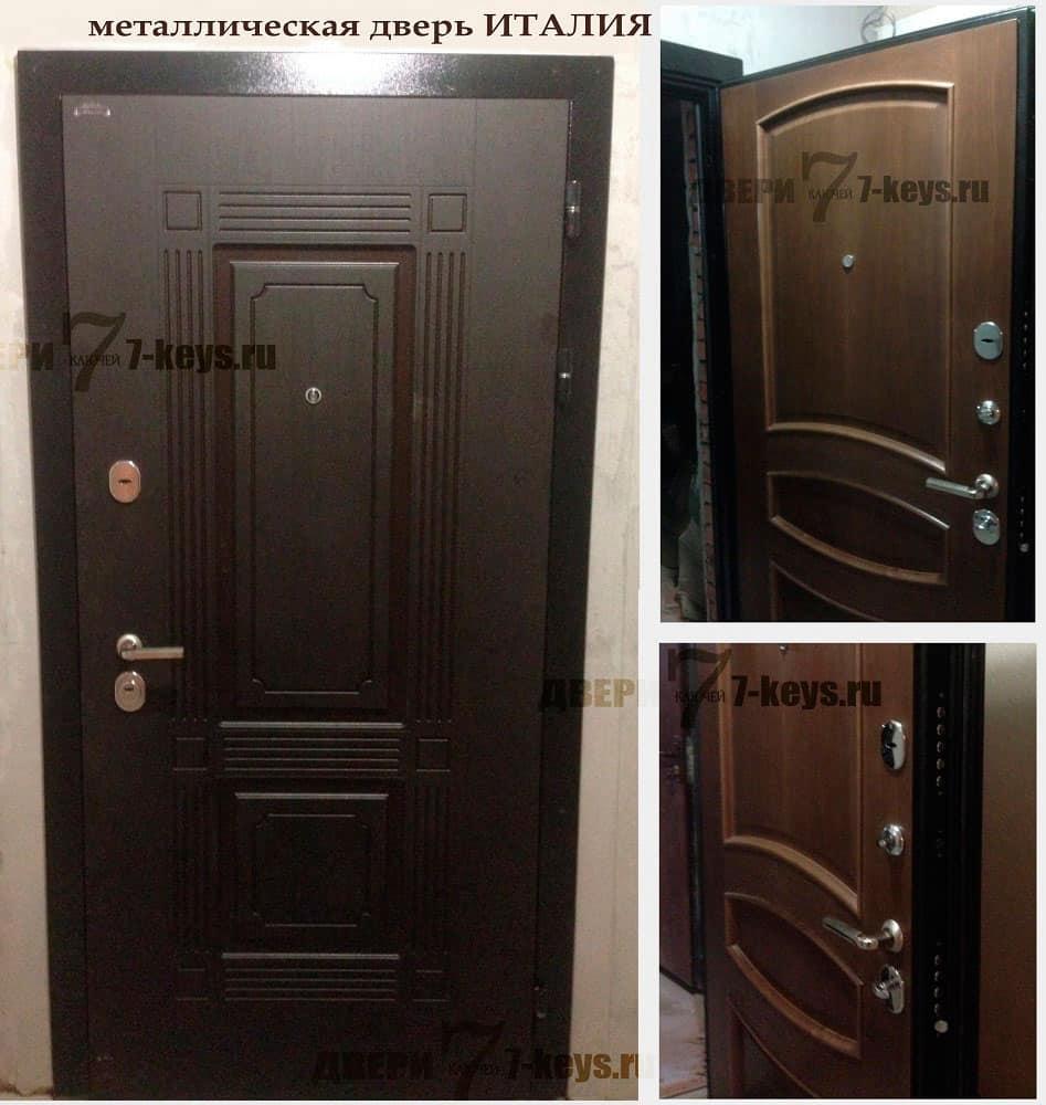 Установленная стальная дверь в квартиру